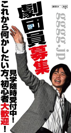 120404_poster_ol.jpg
