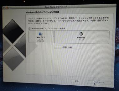 120702_3_DSC04998.jpg