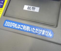 V6010044.JPG