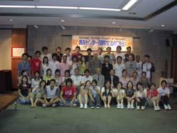 kokusai2005_1.JPG