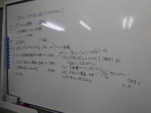 140408tanoshimi19